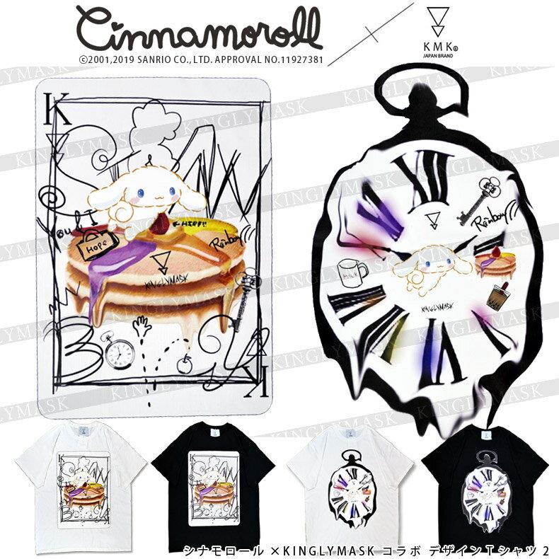 トップス, Tシャツ・カットソー  KINGLYMASKT2 KINGLYMASK Cinnamoroll sanrio