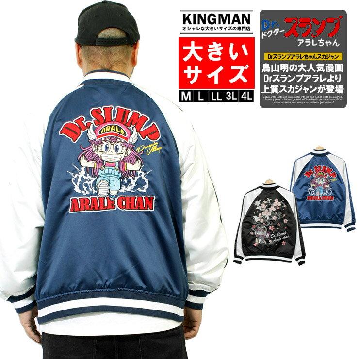 メンズファッション, コート・ジャケット  Dr. MA-1