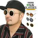 送料無料 サングラス メンズ 丸めがね ラウンドタイプ UV