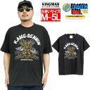 【メール便で送料無料】 DRAGONBALL(ドラゴンボール) 半袖 Tシャツ