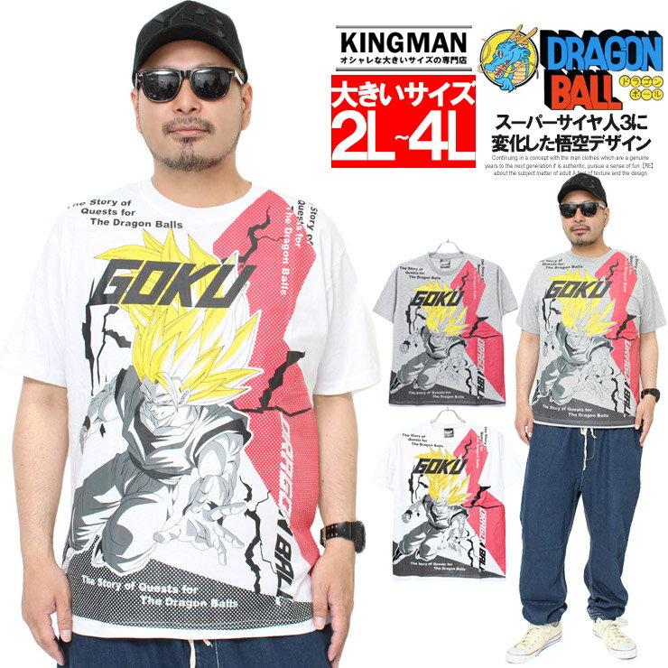 トップス, Tシャツ・カットソー  DRAGONBALL() T 3 T Z t