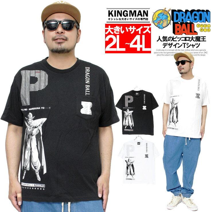 トップス, Tシャツ・カットソー  DRAGONBALL() T T Z t