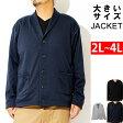 テーラードジャケット メンズ 大きいサイズ スウェット 裏地あったか ジャケット ブルゾン 黒 青 スウェット テーラード フリース ストレッチ