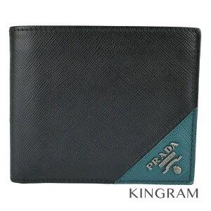 1fe28608212a プラダ(PRADA) 中古 メンズ二つ折り財布 | 通販・人気ランキング - 価格.com