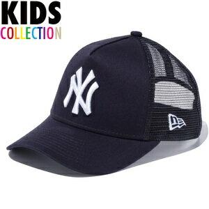 ニューエラ キッズ NEW ERA Kid's 9FORTY A-Frame Trucker ニューヨーク・ヤンキース メッシュキャップ 帽子 子供服 11433929 ネイビー×スノーホワイト