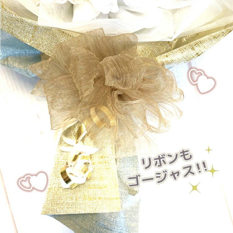 スイートハートバルーン『ホワイトゴールドストライプ(花束)(9l80103)』