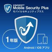 KINGSOFTMobileSecurityPlus1年版