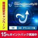 ポイント15倍 ウイルス対策ソフト 1年3台版 KINGSOFT Internet Security20 ダウンロード版 Windows/Android/iOS 2021年最新版 セキュリティソフト キングソフト公式