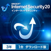 KINGSOFTInternetSecurity3年1台版