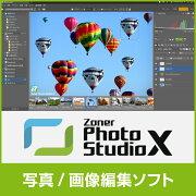 ZonerPhotoStudioX1年版