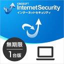 ウイルス対策 KINGSOFT Internet Security 無期限1台版 セキュリティソフト...