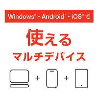 Android/iOSで使えるマルチデバイス