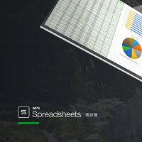 WPSOfficeforMacSpreadsheets