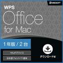 【公式】Mac向けOffice ...
