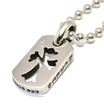 CHROME HEARTS(クロムハーツ)DogTag-Tiny CO Cross ドッグタグタイニーカットアウトクロス chdt023