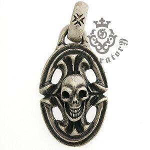 送料無料!!【円高還元】Gaboratory(ガボラトリー) Skull on sculpted oval スカル オン ...