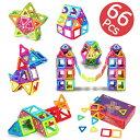 【即納/送料無料】FlyCreatマグネット おもちゃ 磁石 ブロック 66ピース 子供プレゼント ...
