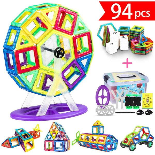 全国 iKingマグネットブロックおもちゃブロックマグトクリエイティブセット磁石ブロック積み木子供女の子男の子玩具色彩・図形想
