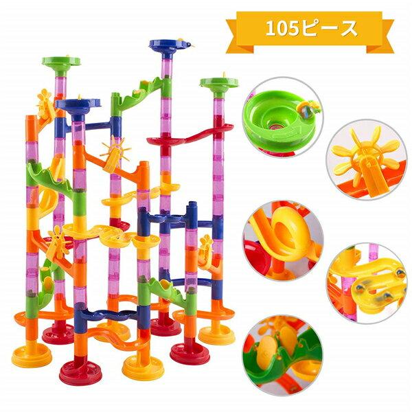 知育玩具・学習玩具, 知育パズル  105