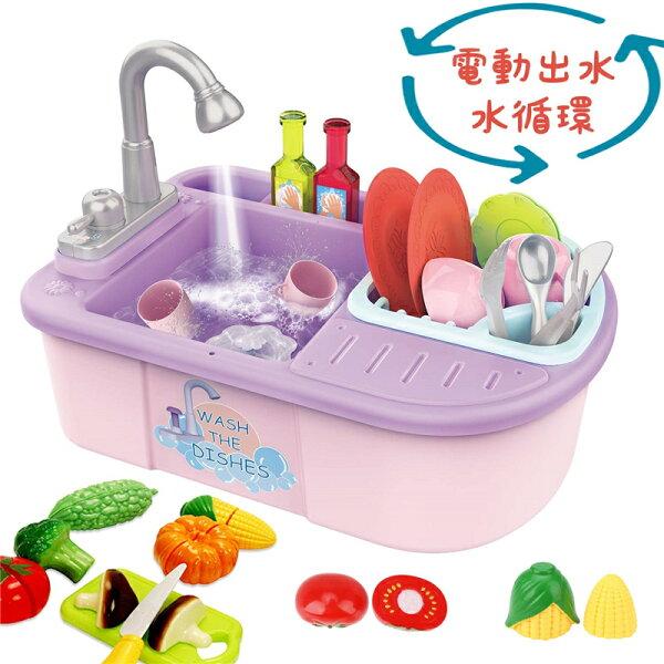 おままごとおもちゃ皿を洗いおもちゃ子供用流し台キッチンセット27点セットままごと遊びままごとおもちゃ切れる野菜女の子男の子小学生