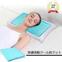 【即納/送料無料】ひんやりマット 快適快眠クール枕 ペット用...