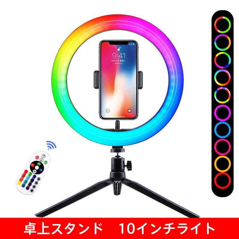 スマートフォン・携帯電話アクセサリー, スマートフォン用三脚  10 KINGSTAR 3RGB 10 YouTube TikTok Zoom WEB