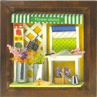 Cute miniature favor kits House Street series ♪ No.6 flower stand [fs01gm]