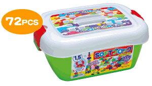 SOFT block box set (tyrojal) fs2m