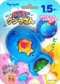 fs2gm where a whale comes in a bath (royal a toy)