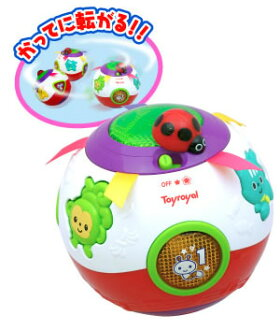 It is ball (royal a toy) fs2gm for a nephew around