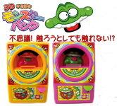 3Dモンスターバンク貯金箱2色ありイエロー/ピンク