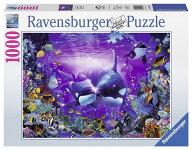 ラッセンジグソーパズル1000ピース「燦々と輝く海の中」