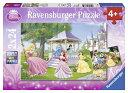 ディズニー・プリンセス パズル 「夢のようなプリンセス」24ピース×2 (Disney/Enchanting Princesses/Ravensburger Puzzle/08865)