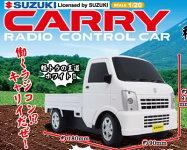 1/20軽トラRCカーラジコンスズキキャリー(SUZUKICARRY)ホワイト