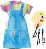 バービー ファッションパック 画家/服 小物(Barbie Fashion Dress - Painter/ MATTEL/DNT93 )