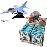 4Dパズル立体モデル戦闘機他プラモデル8タイプのいずれか