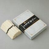 三重県【金魚印】素麺53g×28束入
