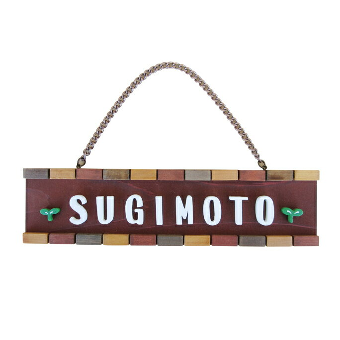 表札,手作りキット,木製 6文字セット ウッディチップフレームプレート(S) ブラウン DIY,ドアプレート,工作,切り文字