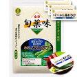 金印[直販]/国産/おろし本わさび(5g×20袋)/冷凍小袋パック/わさび