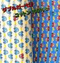 ダブルガーゼ生地《クルマボーダー》【50cm単位販売 メール便2mまで可】【Wガーゼ/生地/布/布地/クルマ柄/車柄/コッカ】(KY23)