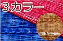 生地 綿オックス《三つ編み バスケット》【50cm単位販売 ...