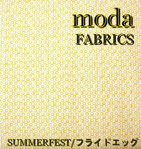 【ポイント10倍】生地 モダUSAファブリック《スモールドットイエロー柄》【50cm単位販売 メール便は3mまで可】【24032/moda fabrics/布/布地/サマフェス フライドエッグ/USAコットン/ドット柄】(MA23)