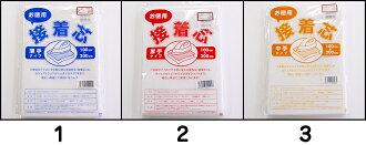 ☆ economical glue core 2 m Pack ( ON21 )