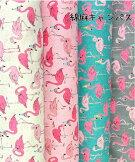 綿麻キャンバス《ピンクフラミンゴ柄》-top