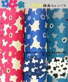 綿麻キャンバス《北欧風フラワー》-top