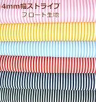 ◇生地綿ブロード《ストライプ柄》-top