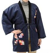 半纏(はんてん)女性用、冬でもあったかポカポカ中綿入(どてら)和柄パッチワークが可愛い(半天)濃紺