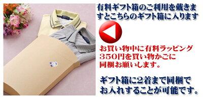 甚平素材の【ヘンリーシャツ+七分丈ズボン】甚平シャツセット◆かすり縦縞&小格子の3色◆M〜LLサイズ「誕生日」の贈り物にも最適メンズ