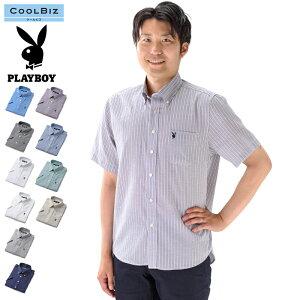 半袖 ボタンダウン カジュアルシャツ メンズ プレイボーイ PLAYBOY 立ち襟 誕生日 敬老の日 クールビズ 旅行 トラベル ギフト 贈り物