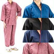 作務衣紬織【日本製】、女性用(婦人)春・夏・秋用(3シーズン対応)『母の日』や『誕生日』のプレゼントに最適『ラッピング無料』『送料無料』筒袖仕様がリラックスできます。